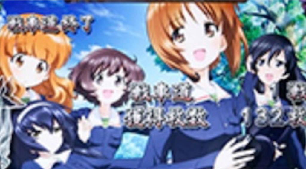 f:id:kuriboo_zen6:20190628212053j:image