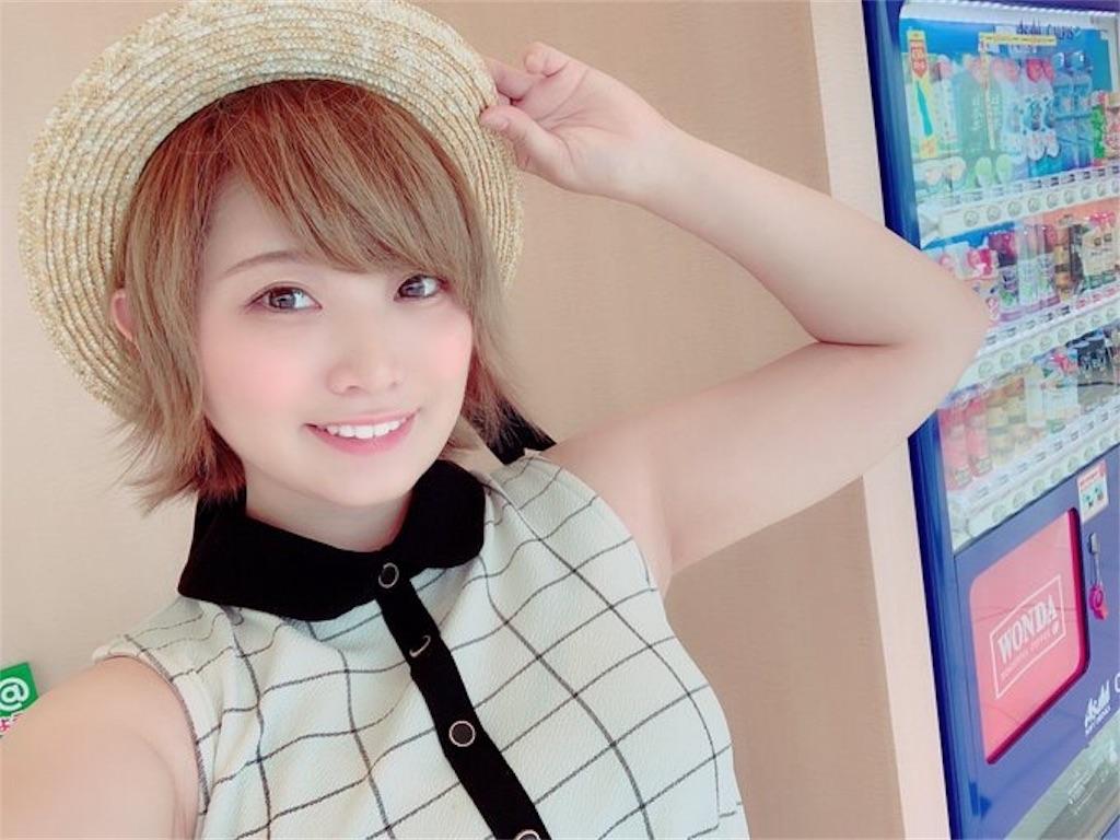 f:id:kuriboo_zen6:20190704231713j:image