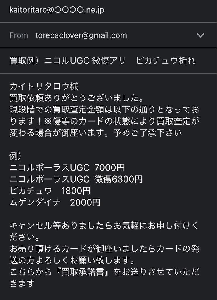 f:id:kuriboo_zen6:20210121051952j:image