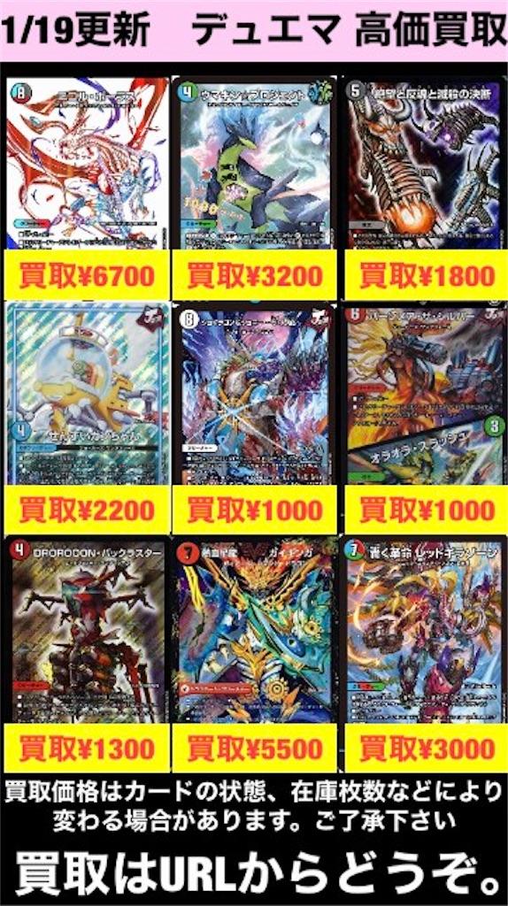 f:id:kuriboo_zen6:20210121234024j:image