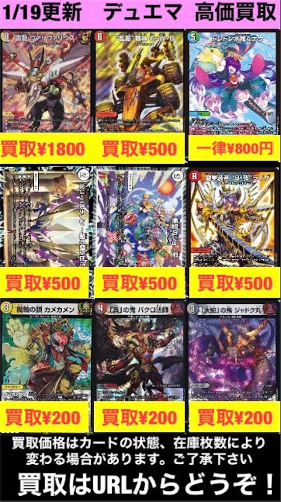 f:id:kuriboo_zen6:20210121234050j:image