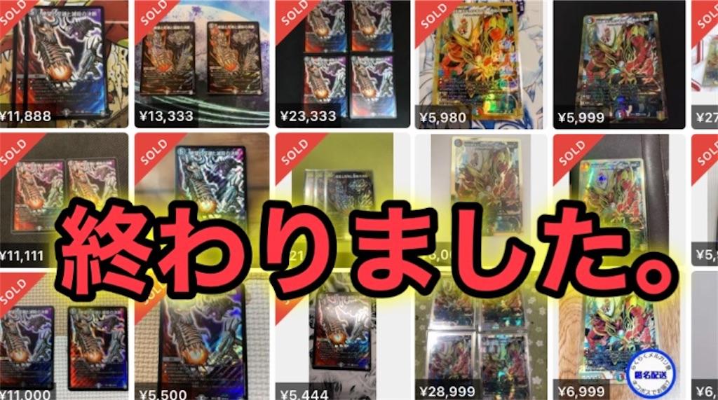 f:id:kuriboo_zen6:20210723170740j:image
