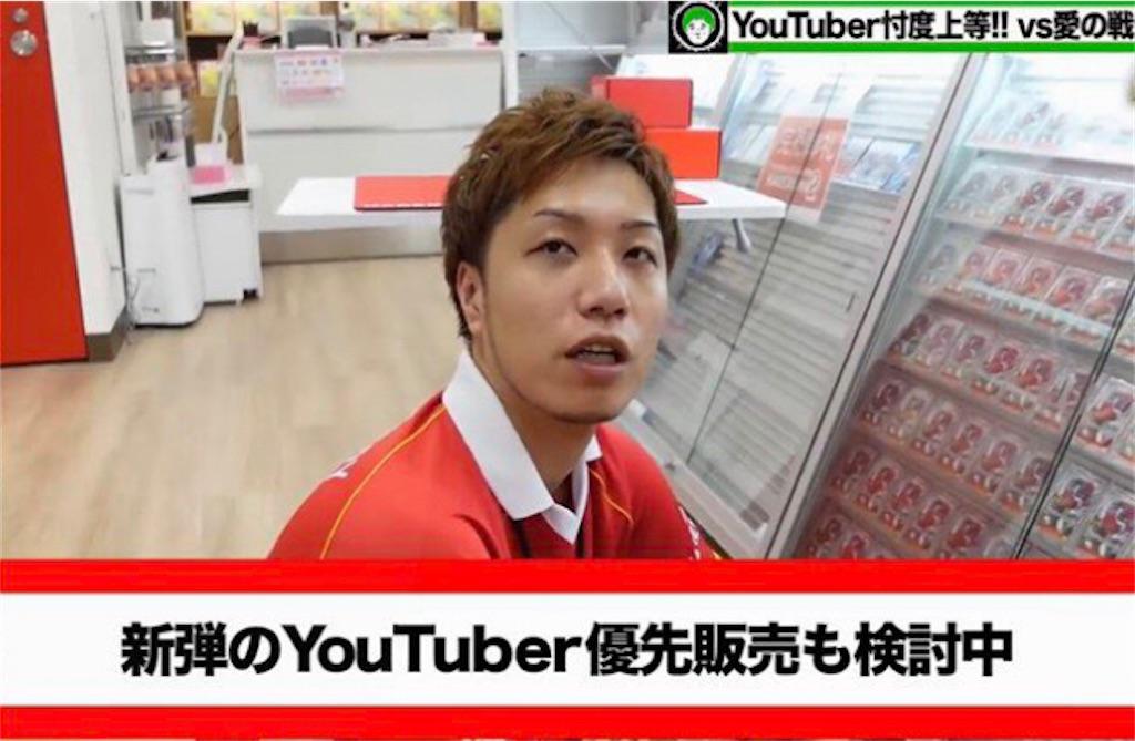 f:id:kuriboo_zen6:20210728215842j:image