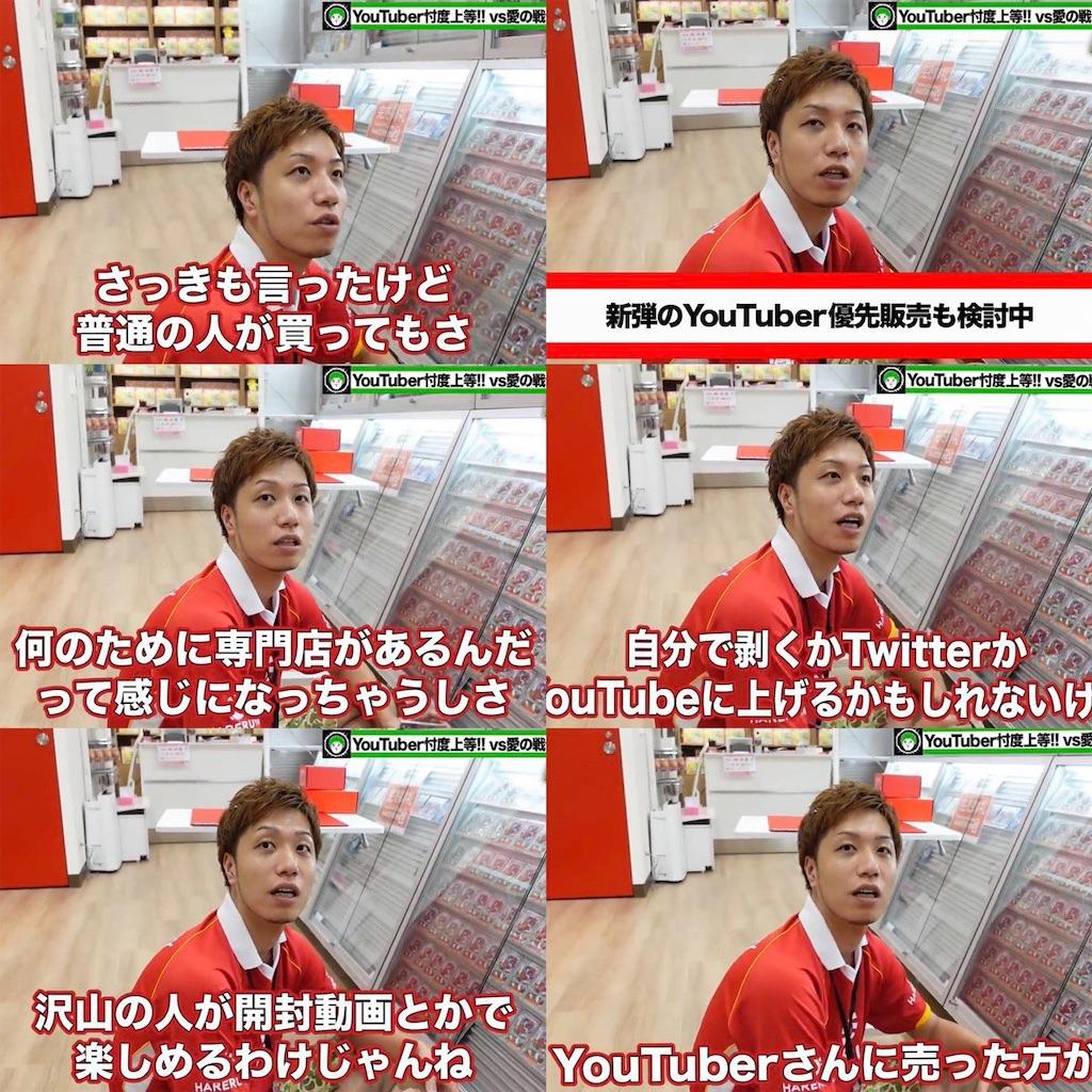 f:id:kuriboo_zen6:20210728215850j:image