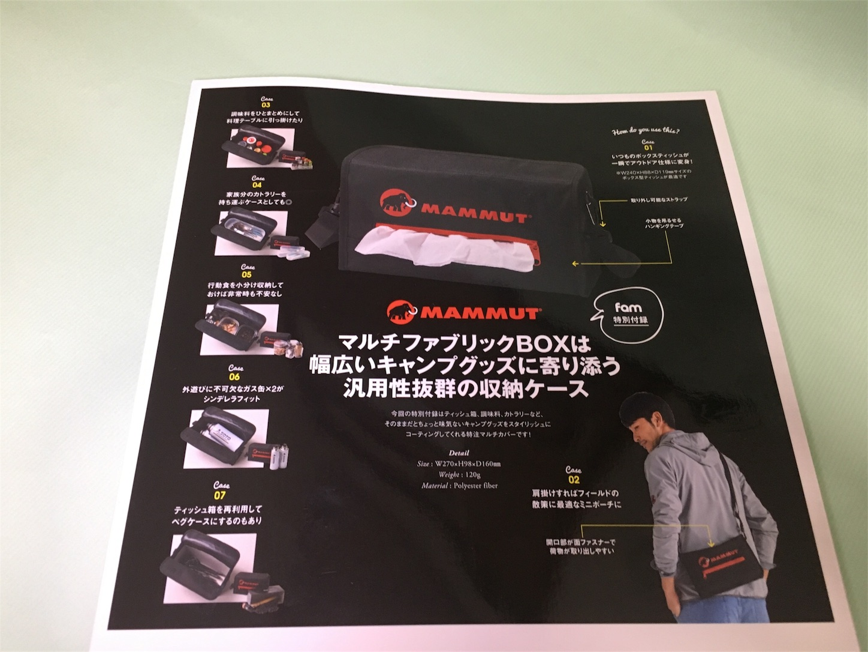 f:id:kuribox:20170325060024j:image