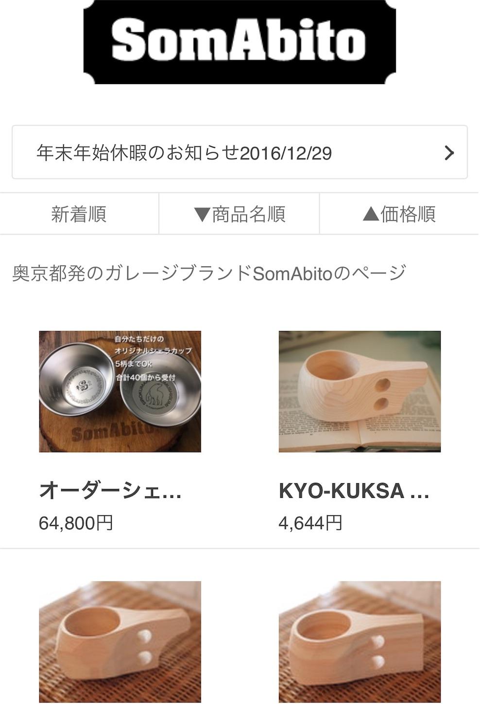 f:id:kuribox:20170417063539j:image