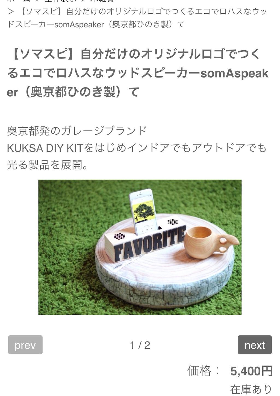 f:id:kuribox:20170417063543j:image