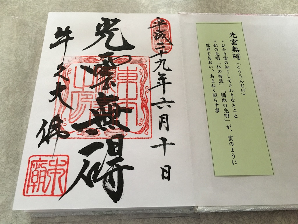 f:id:kuribox:20170611072635j:image