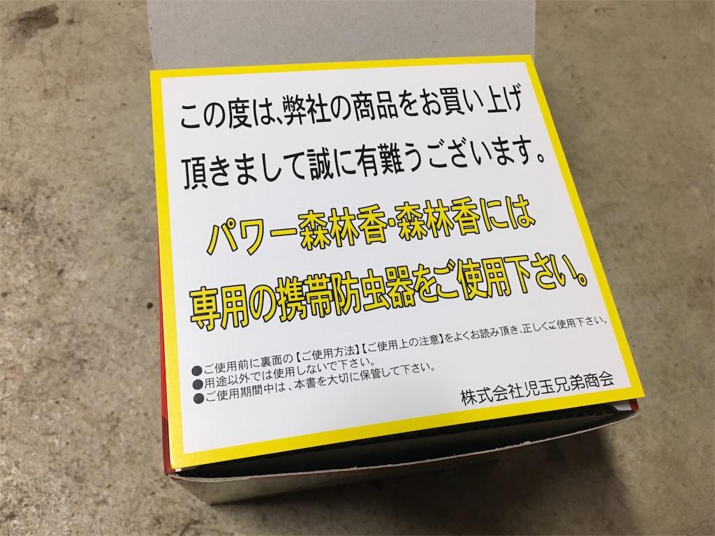 f:id:kuribox:20170612203546j:image