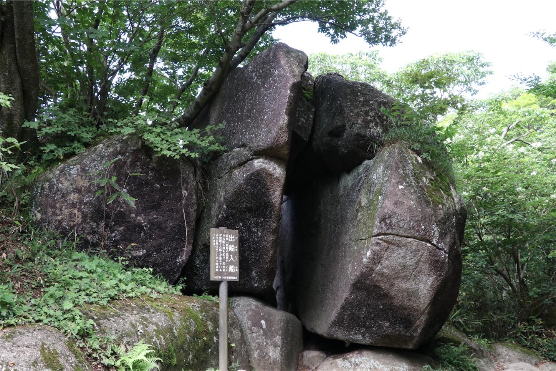 f:id:kuribox:20170719224739j:image