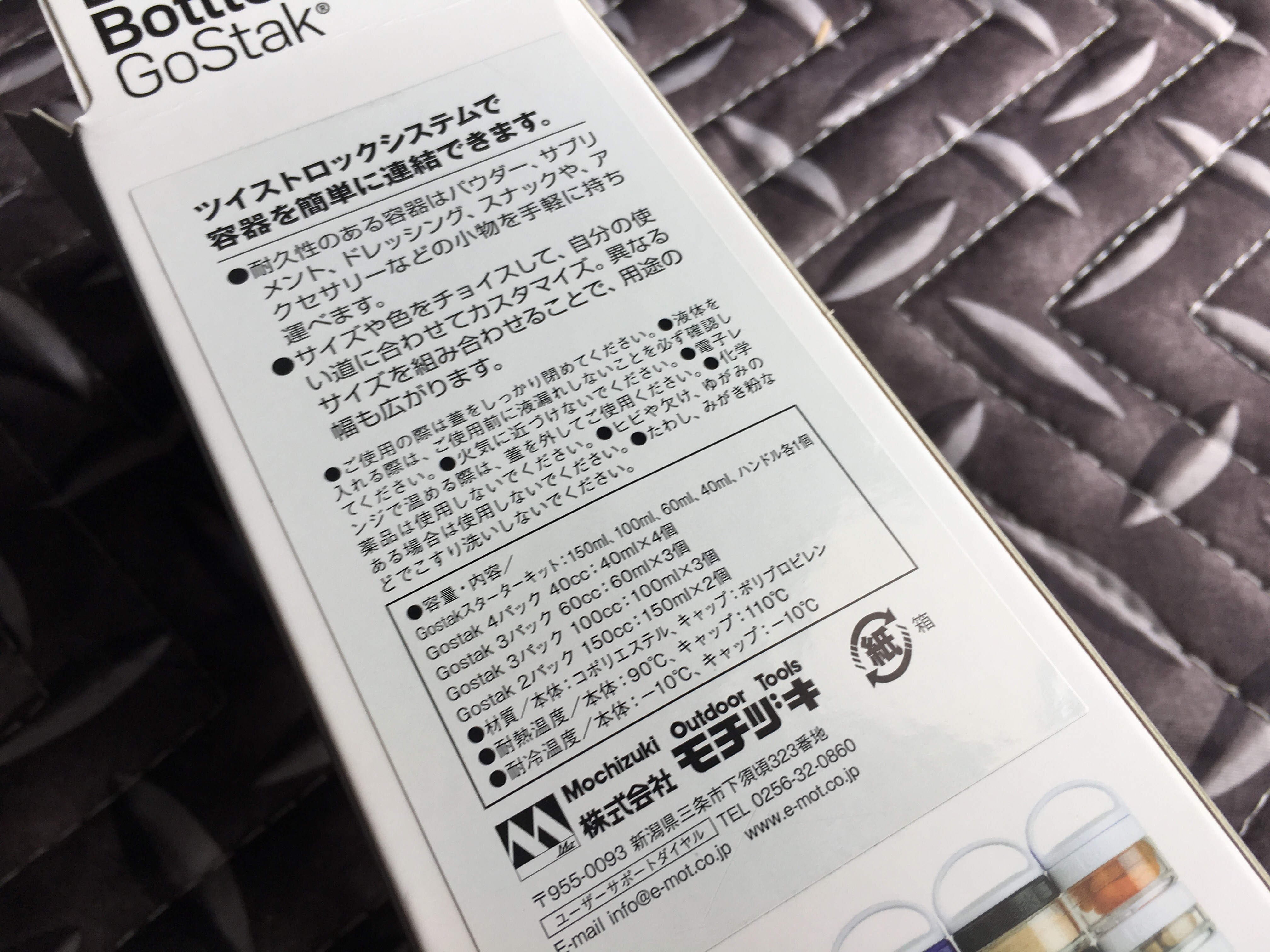 f:id:kuribox:20170729204024j:image