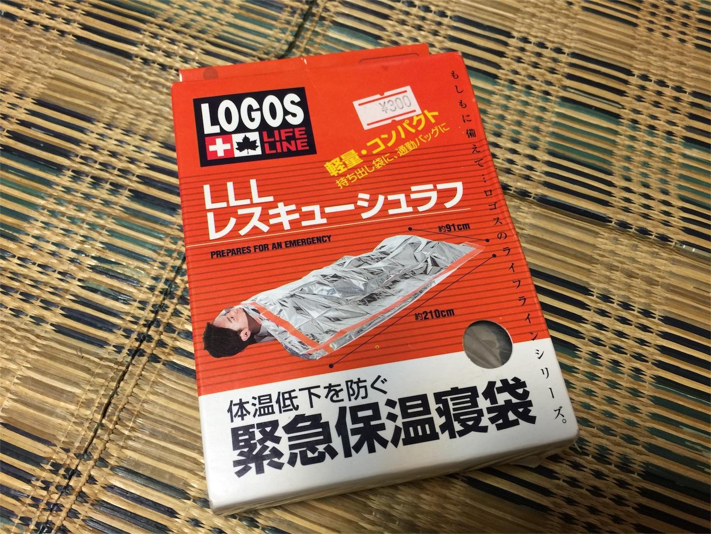 f:id:kuribox:20170809184635j:image