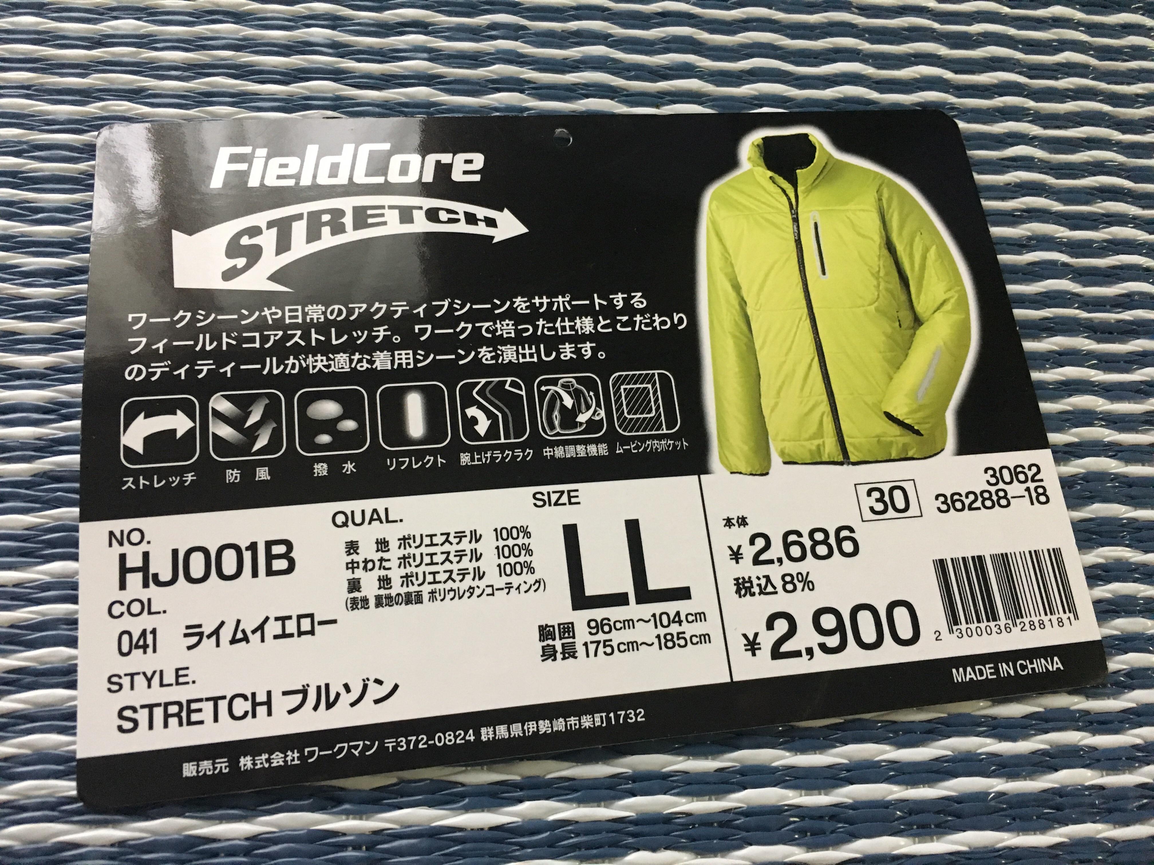 f:id:kuribox:20171006144425j:image
