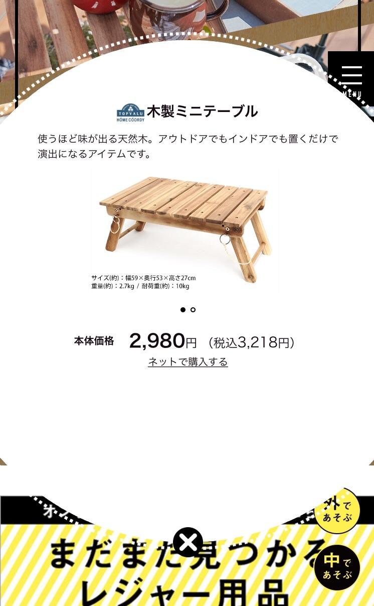 f:id:kuribox:20180510074237j:image