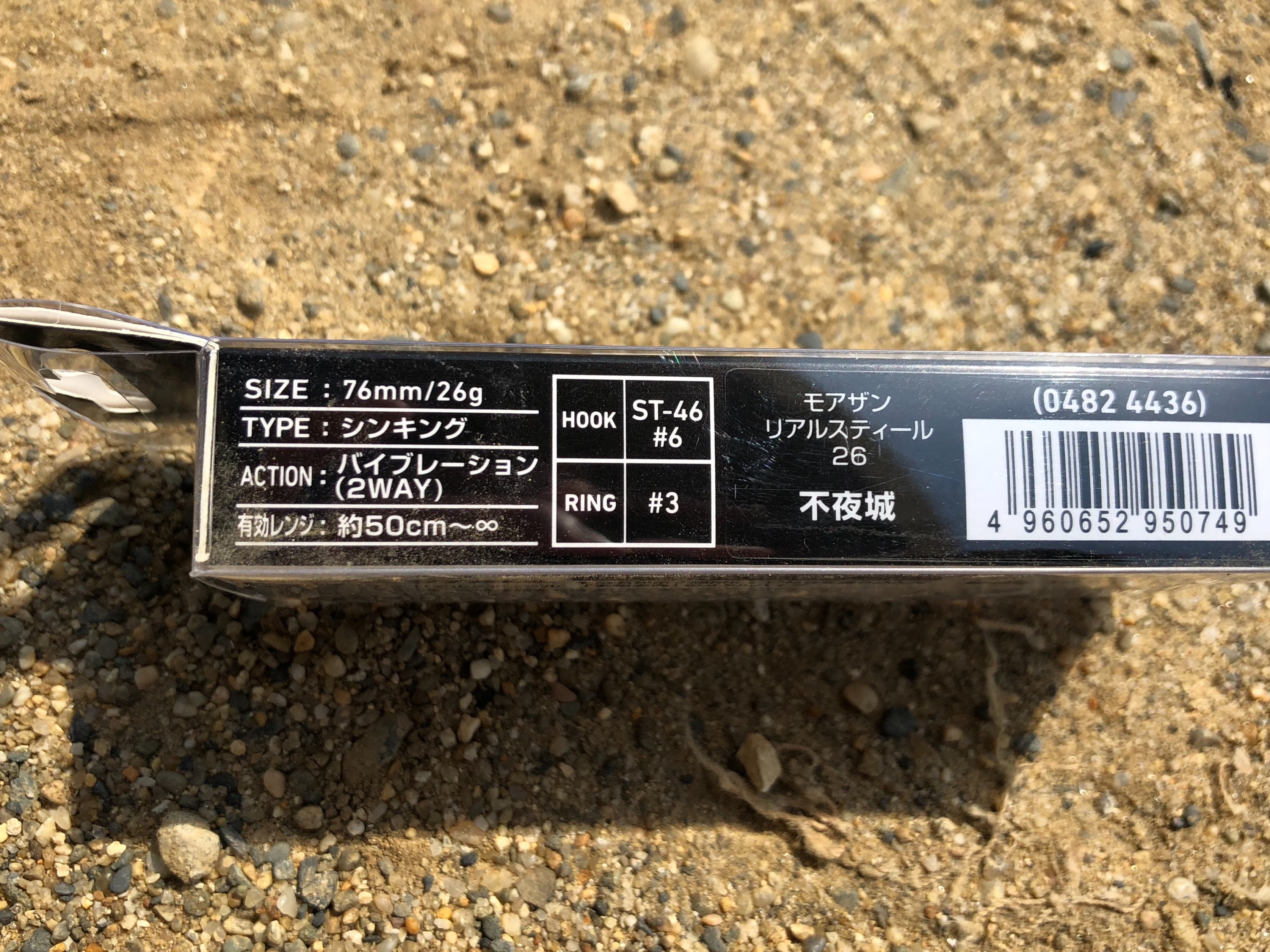 f:id:kuribox:20180528191252j:image