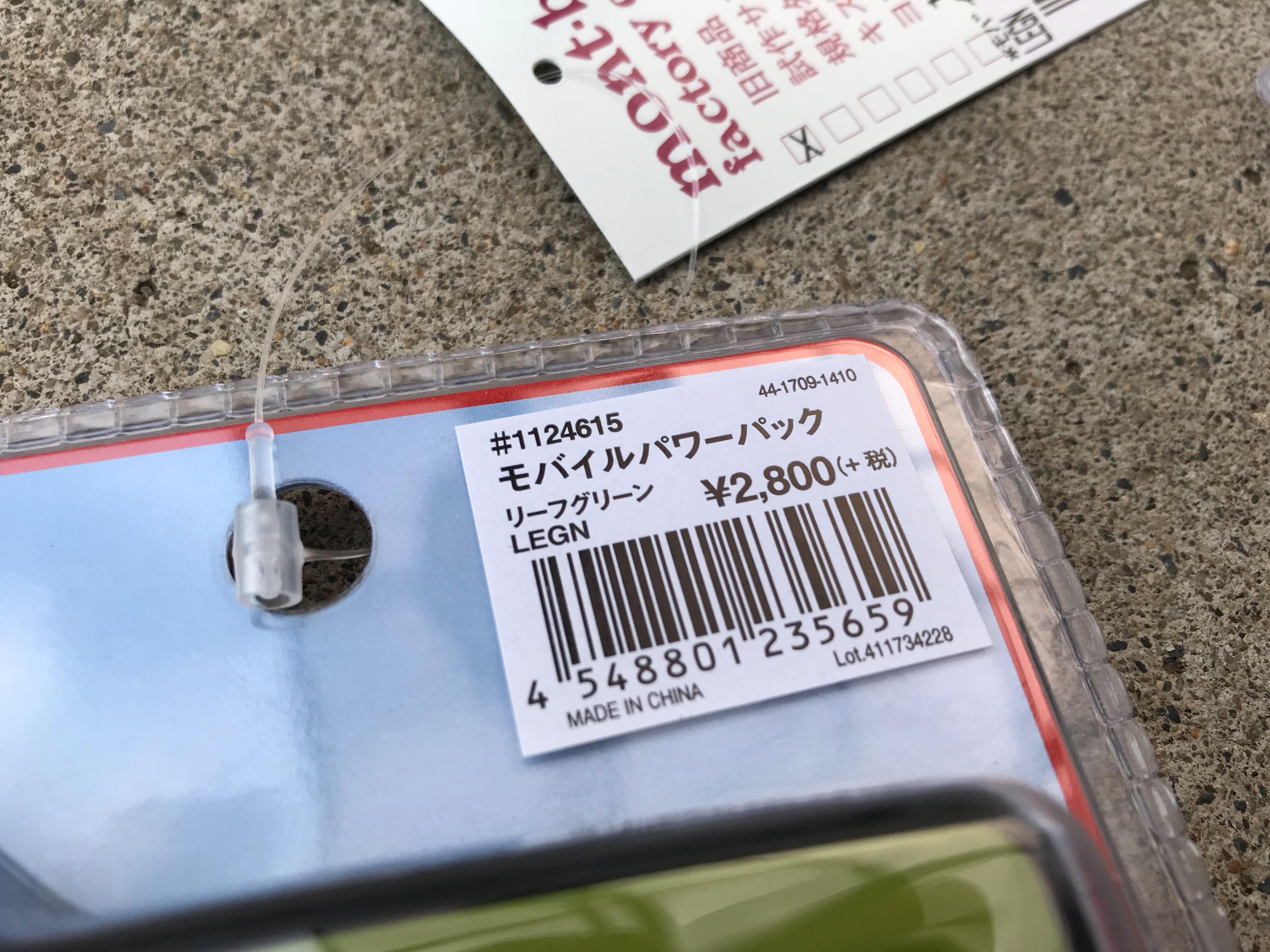 f:id:kuribox:20180707165826j:image