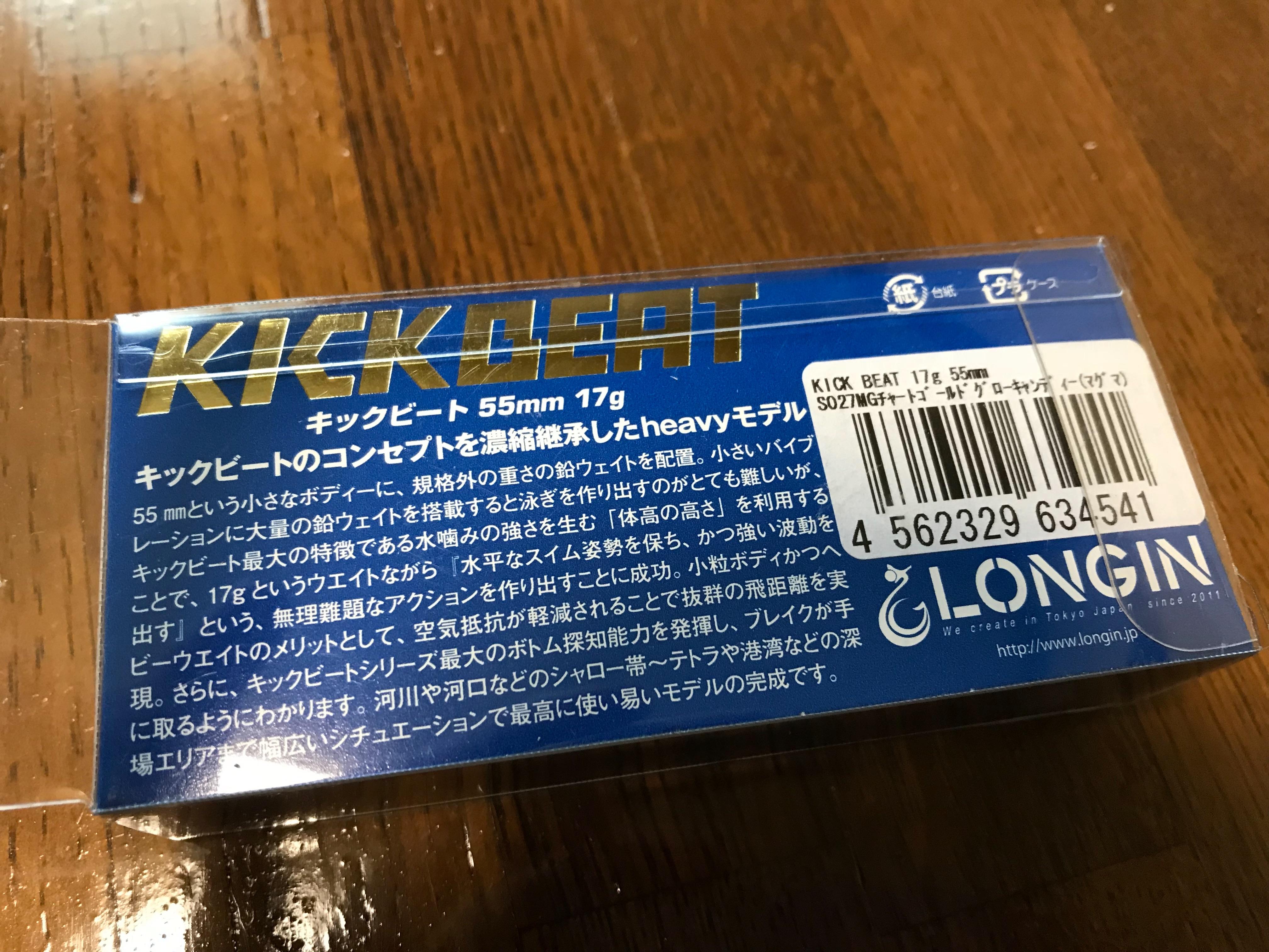 f:id:kuribox:20180927111213j:image