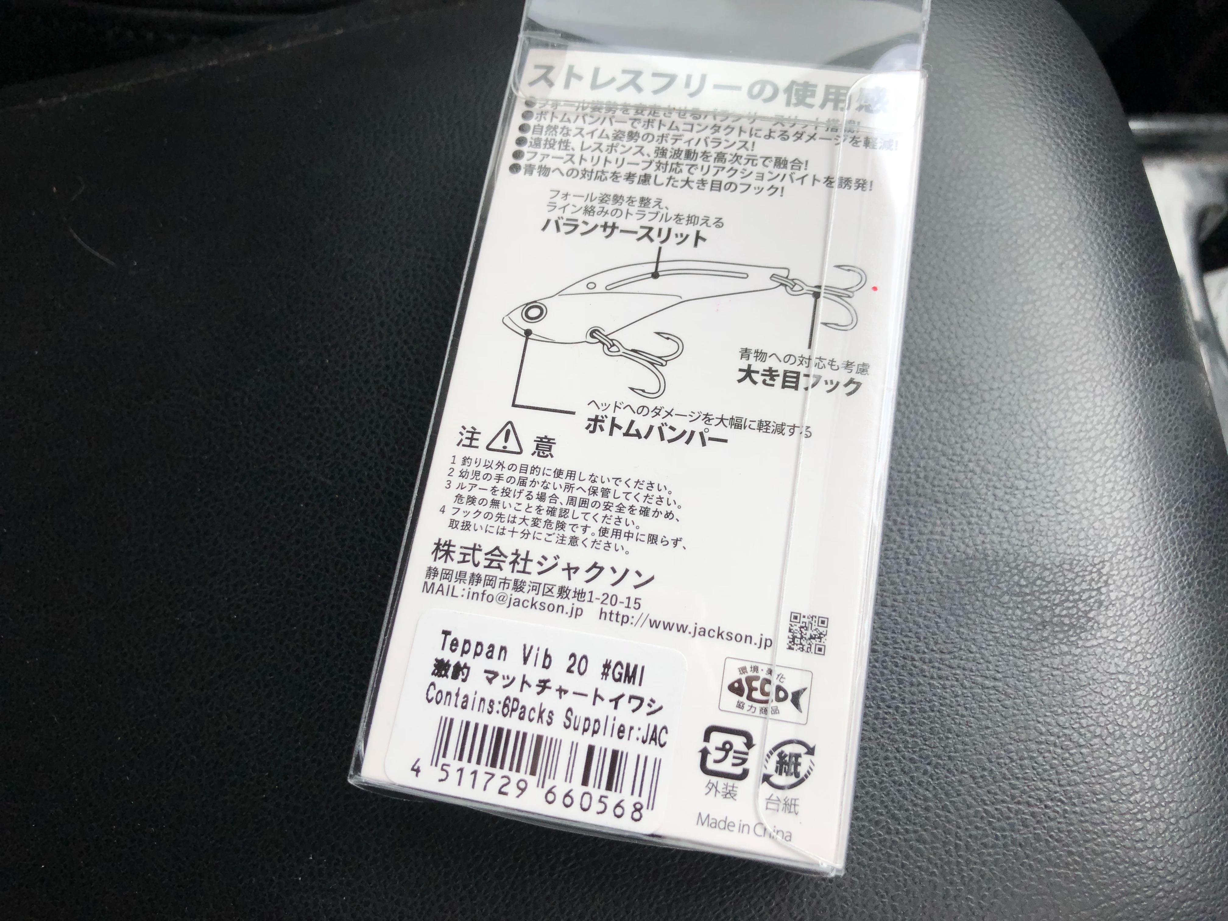 f:id:kuribox:20181011222608j:image
