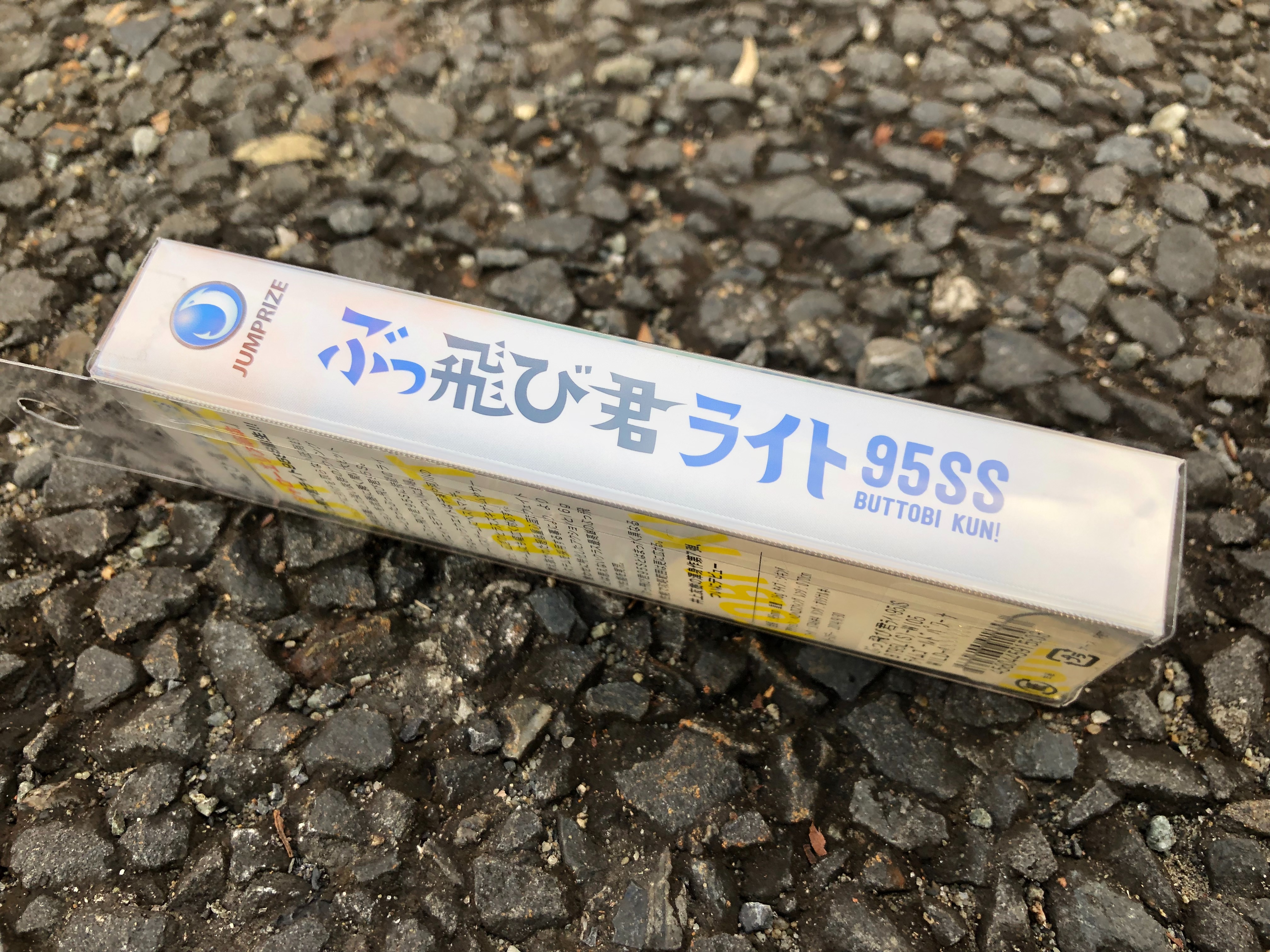 f:id:kuribox:20181208161009j:image