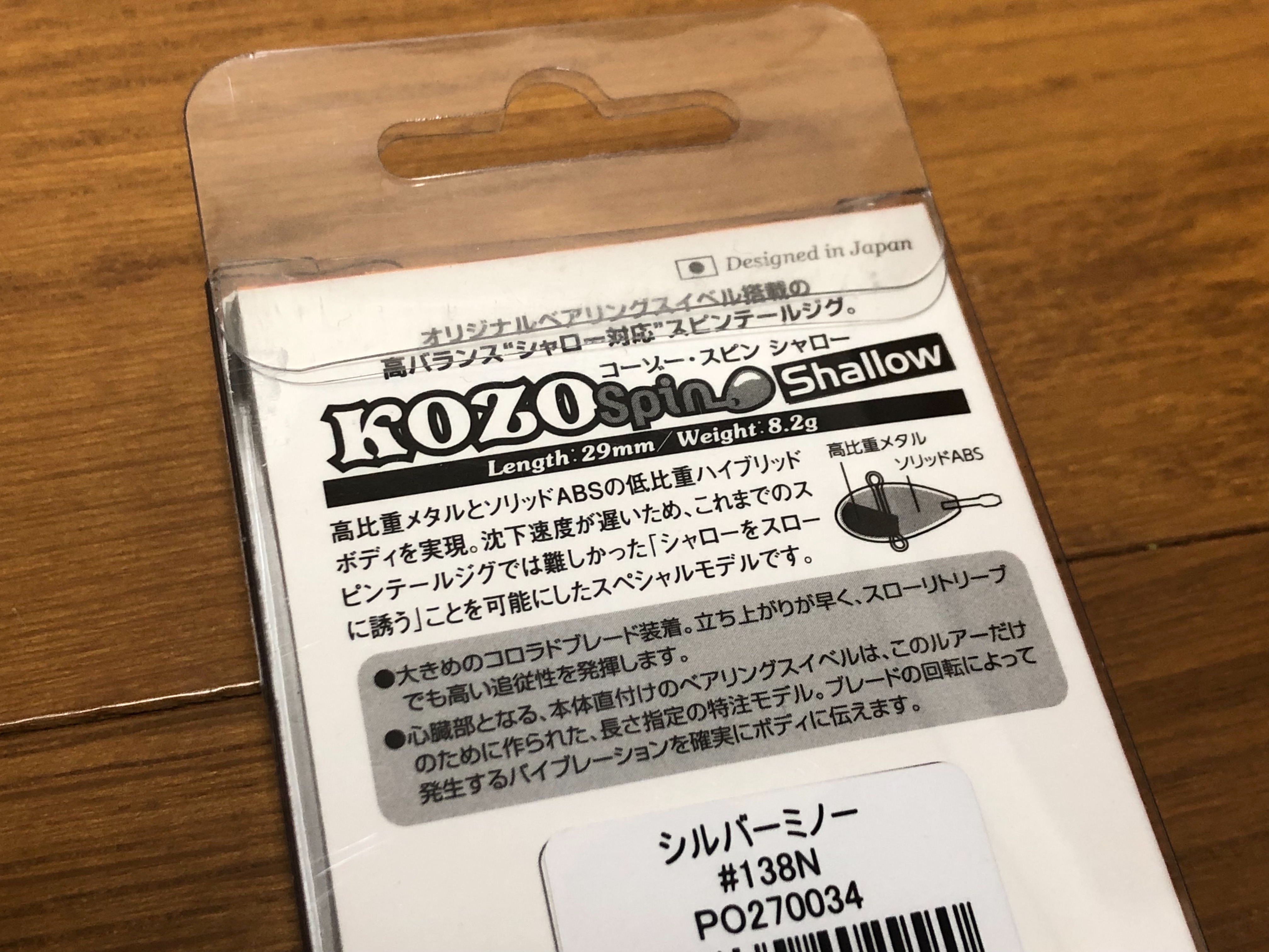 f:id:kuribox:20190224002423j:image