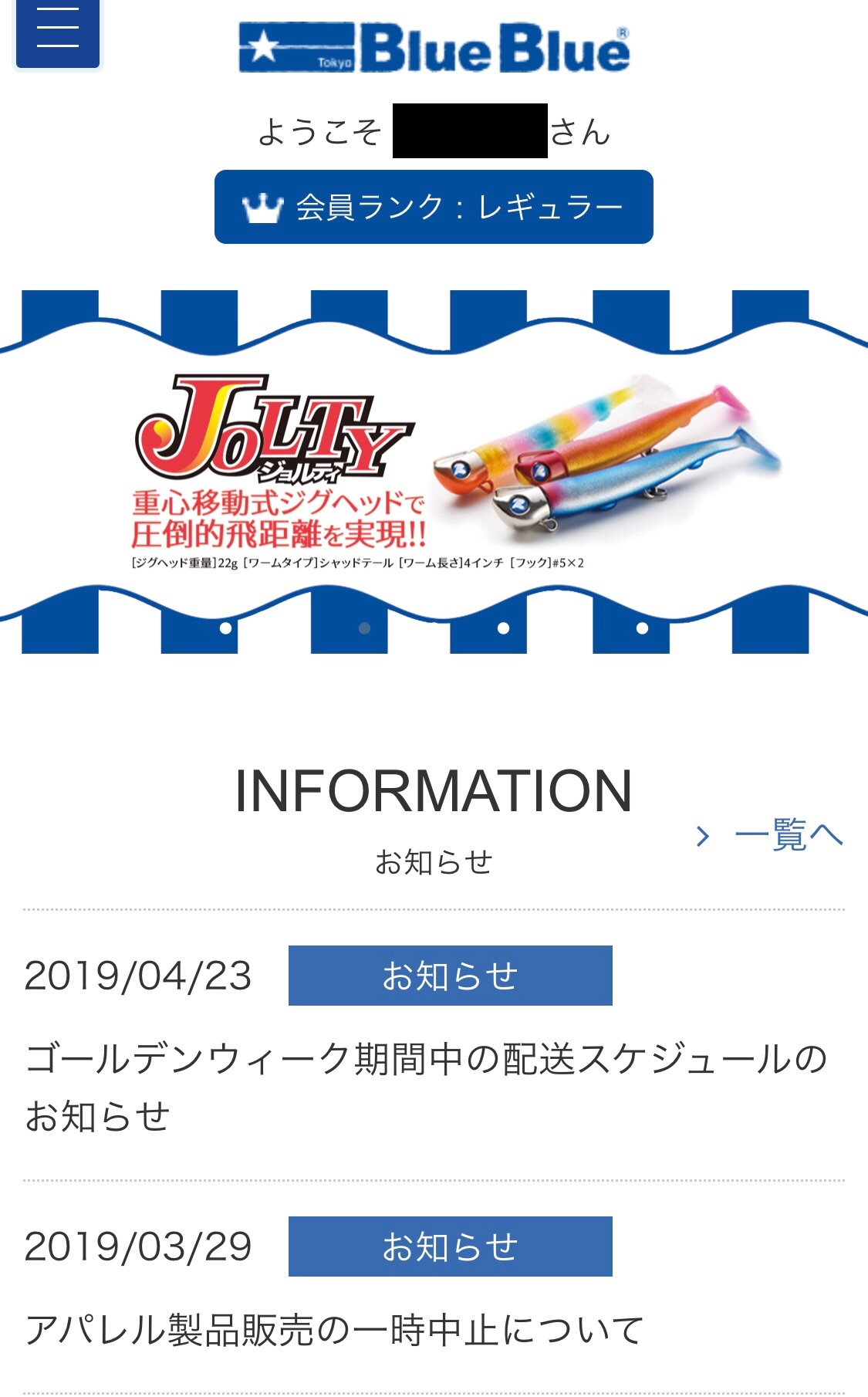 f:id:kuribox:20190425054327j:image