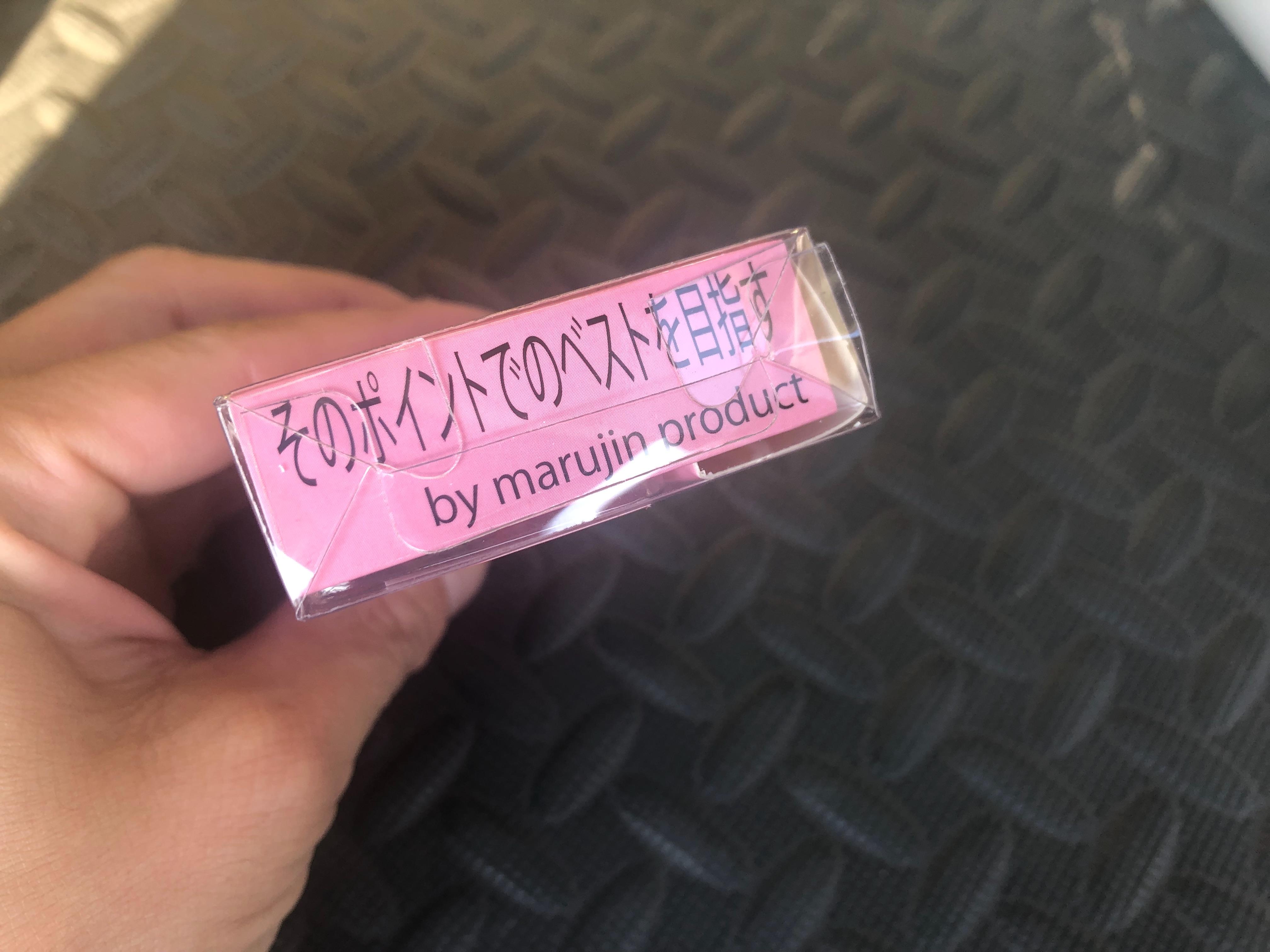 f:id:kuribox:20190429195233j:image