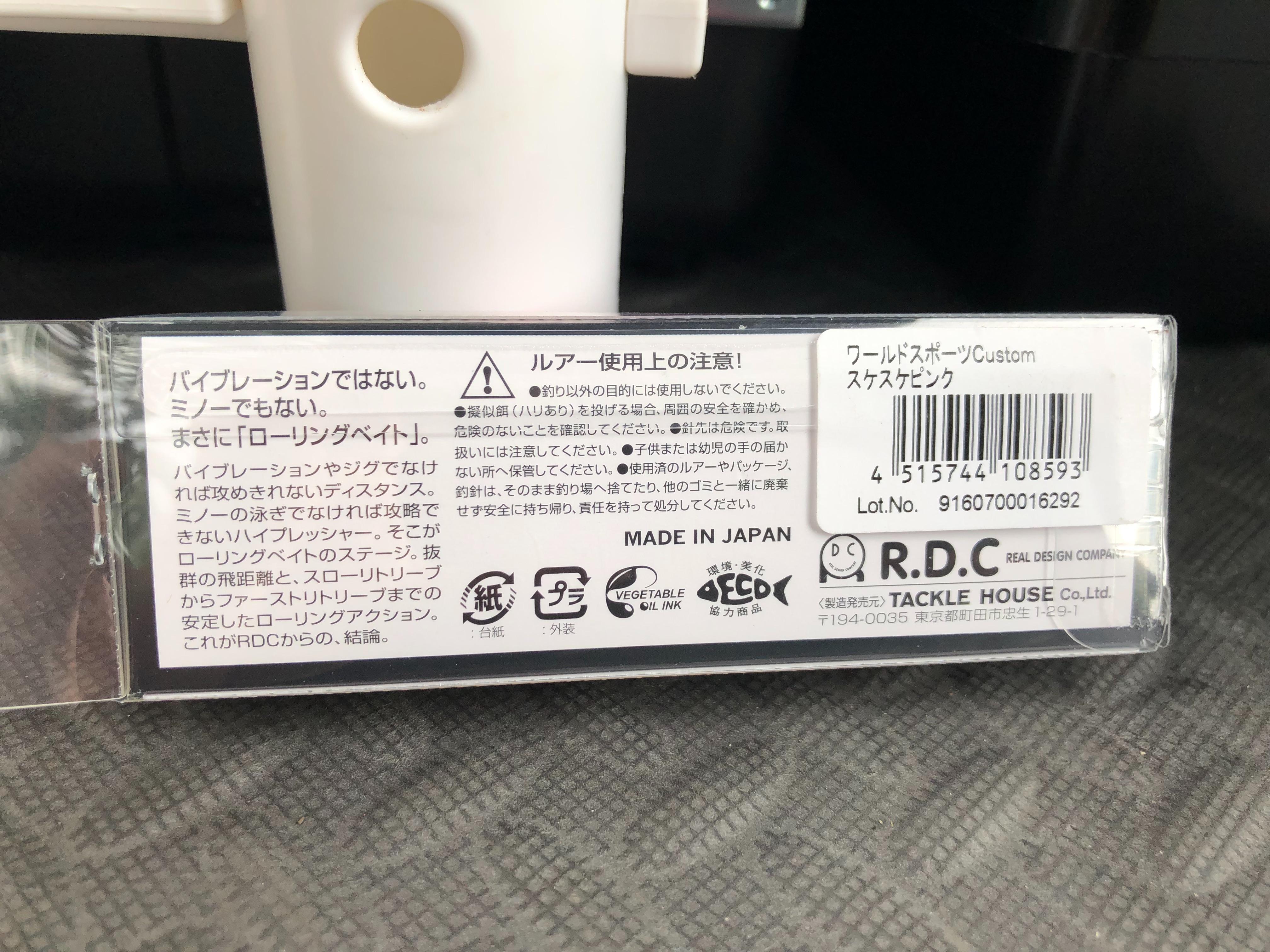 f:id:kuribox:20190829161212j:image