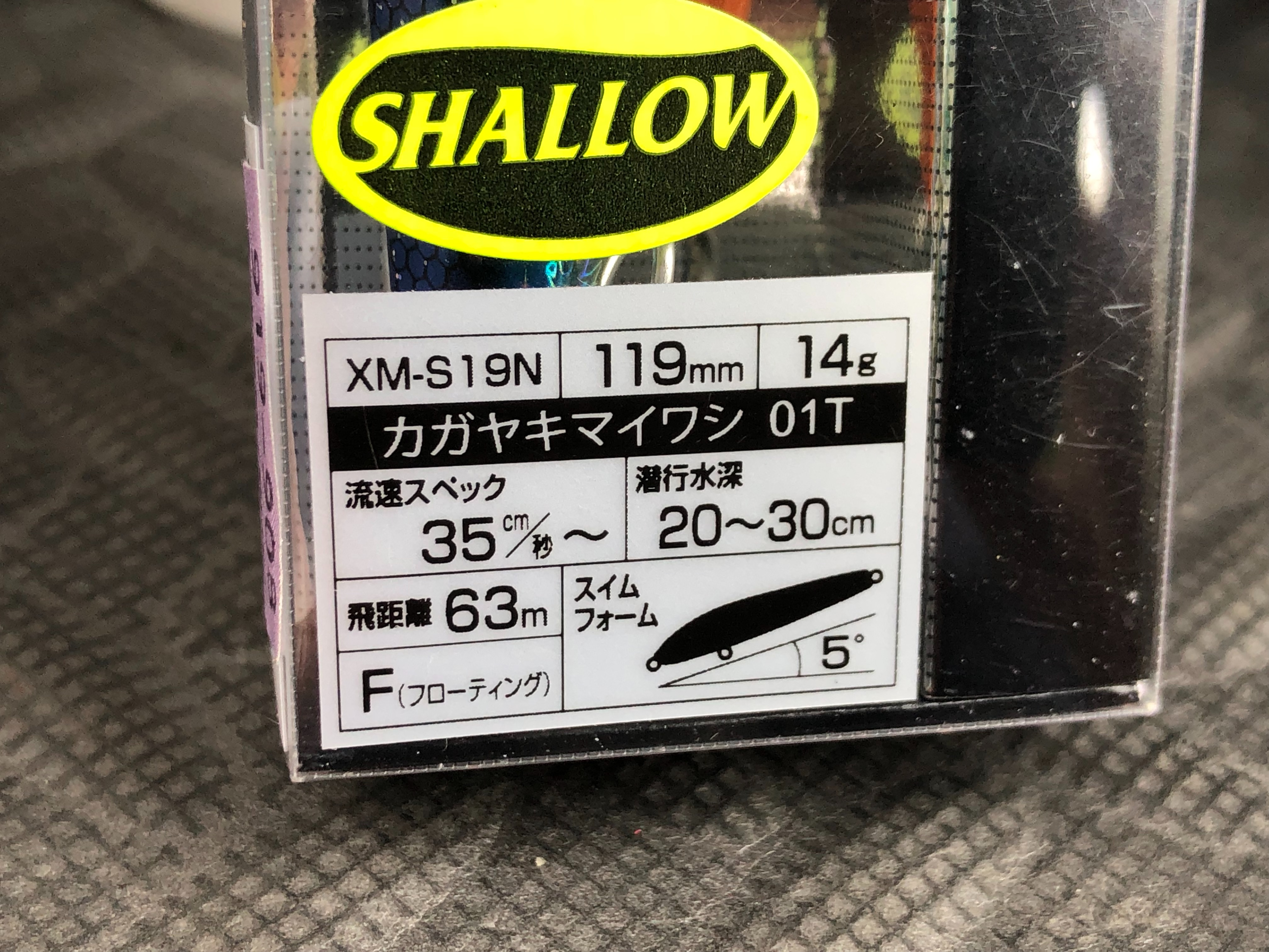 f:id:kuribox:20190829161641j:image