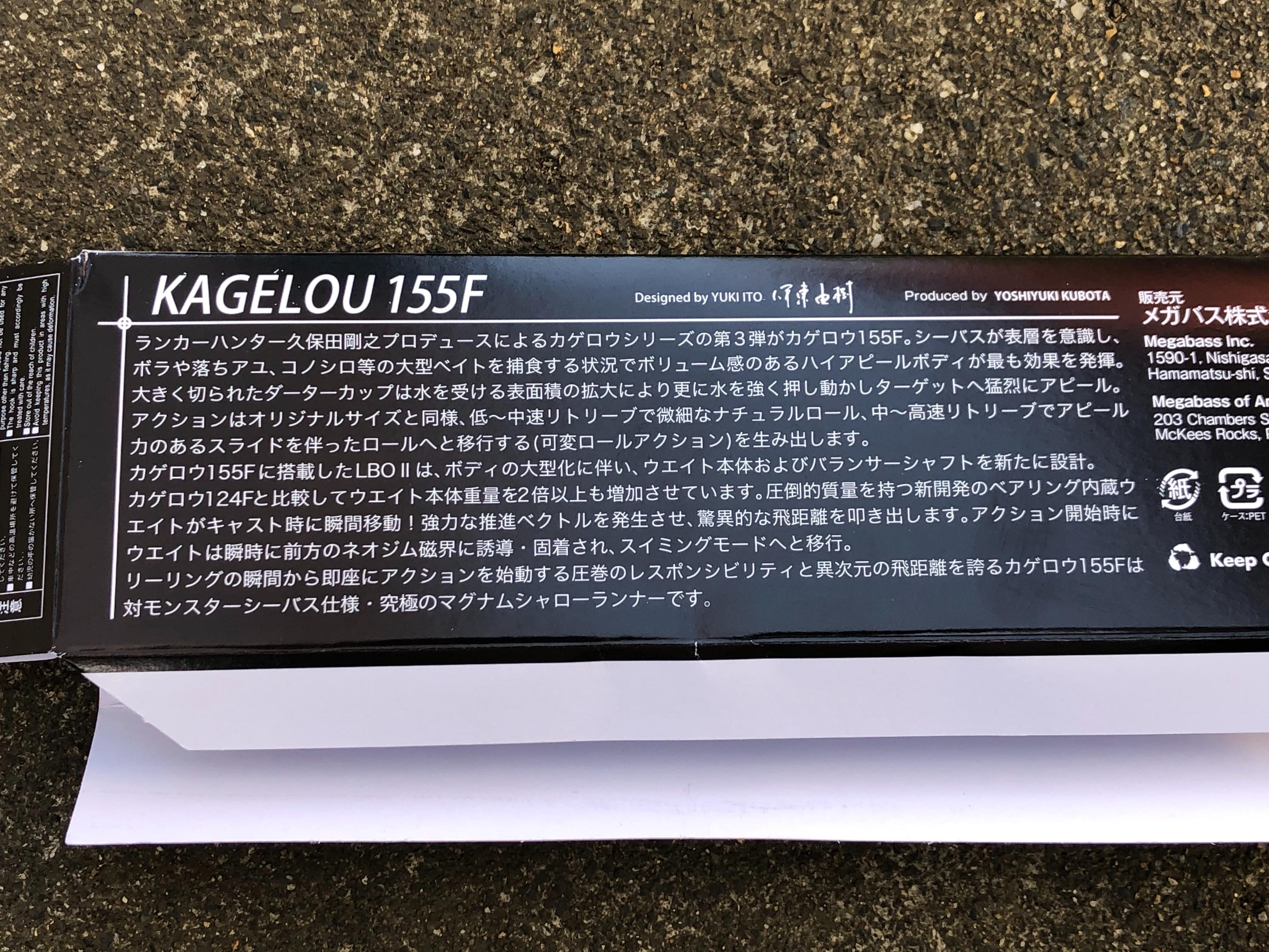 f:id:kuribox:20191102124314j:image