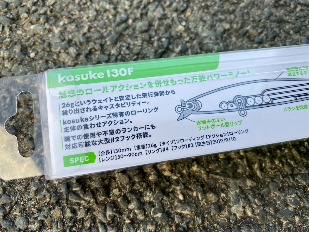 f:id:kuribox:20191215190144j:image