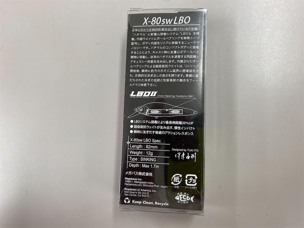 f:id:kuribox:20200203173029j:image