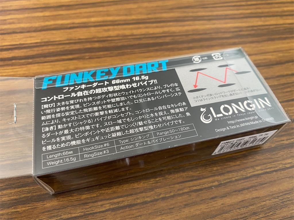 f:id:kuribox:20200320155950j:image