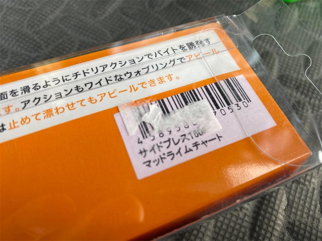 f:id:kuribox:20200330074545j:image