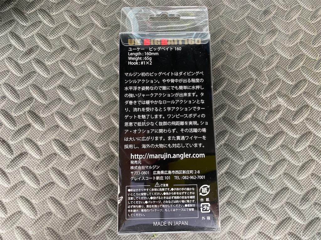 f:id:kuribox:20200718091318j:image