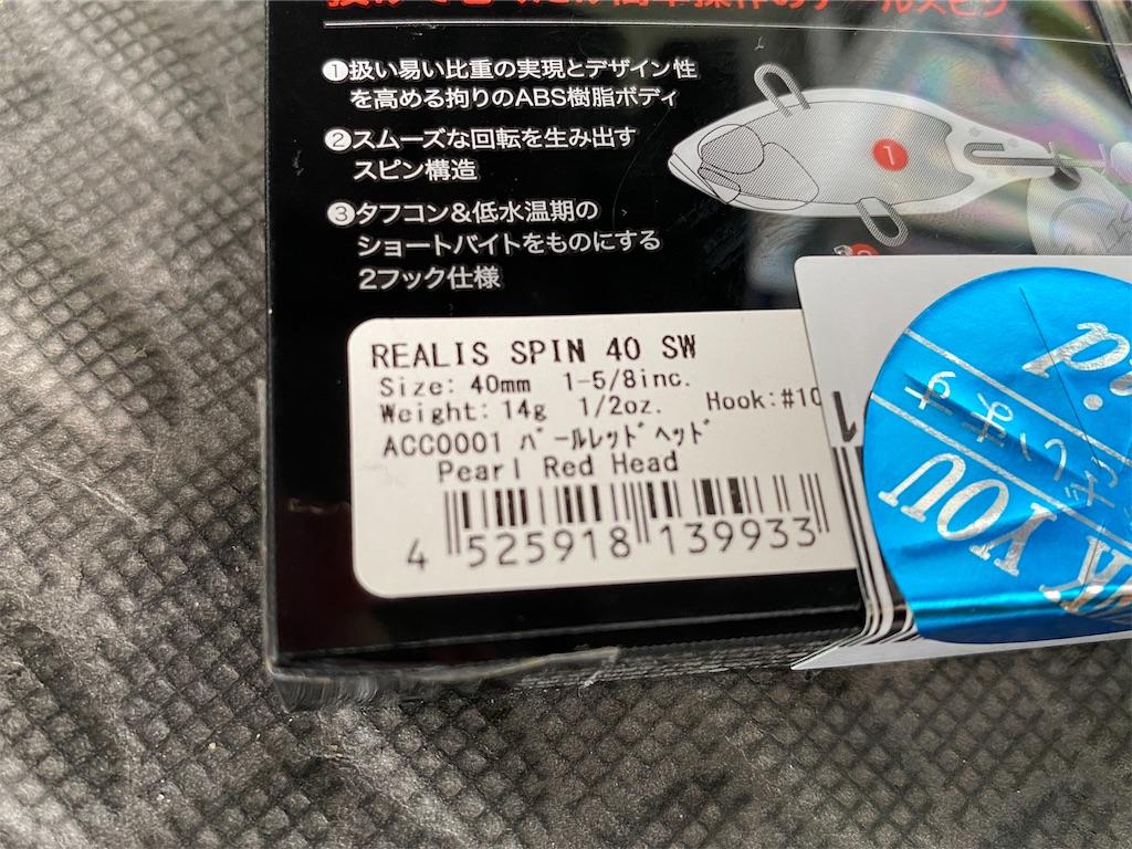 f:id:kuribox:20200731090324j:image