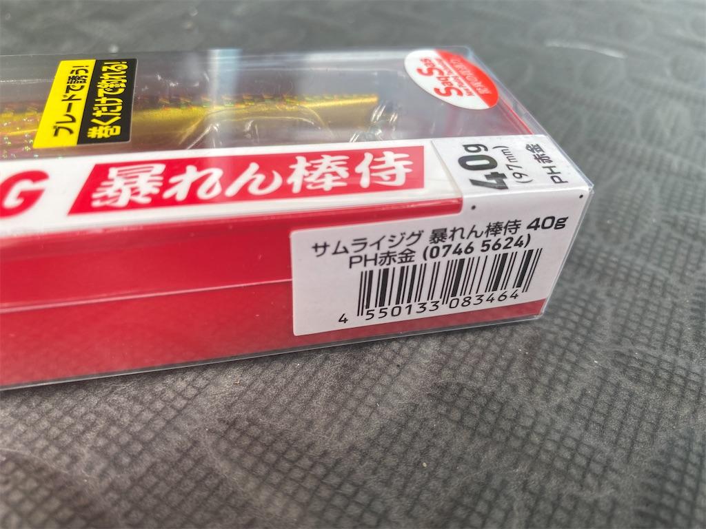 f:id:kuribox:20200808120348j:image