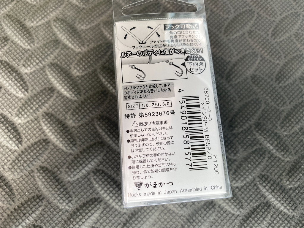 f:id:kuribox:20200808121135j:image