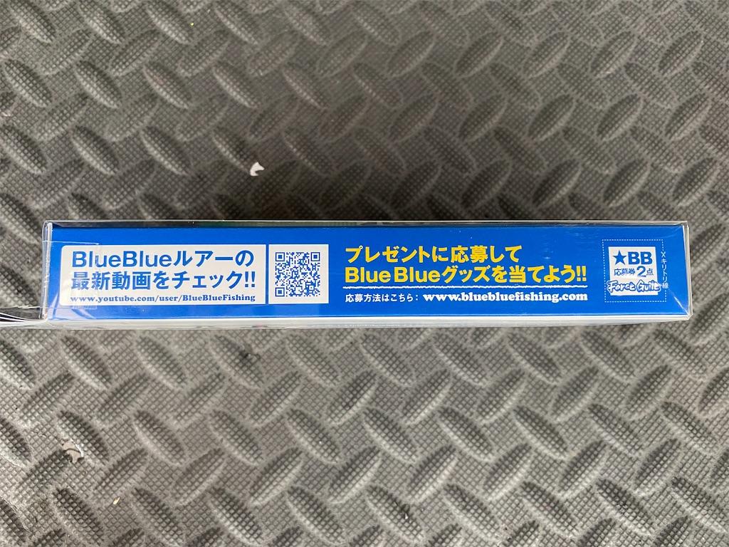 f:id:kuribox:20200919080447j:image