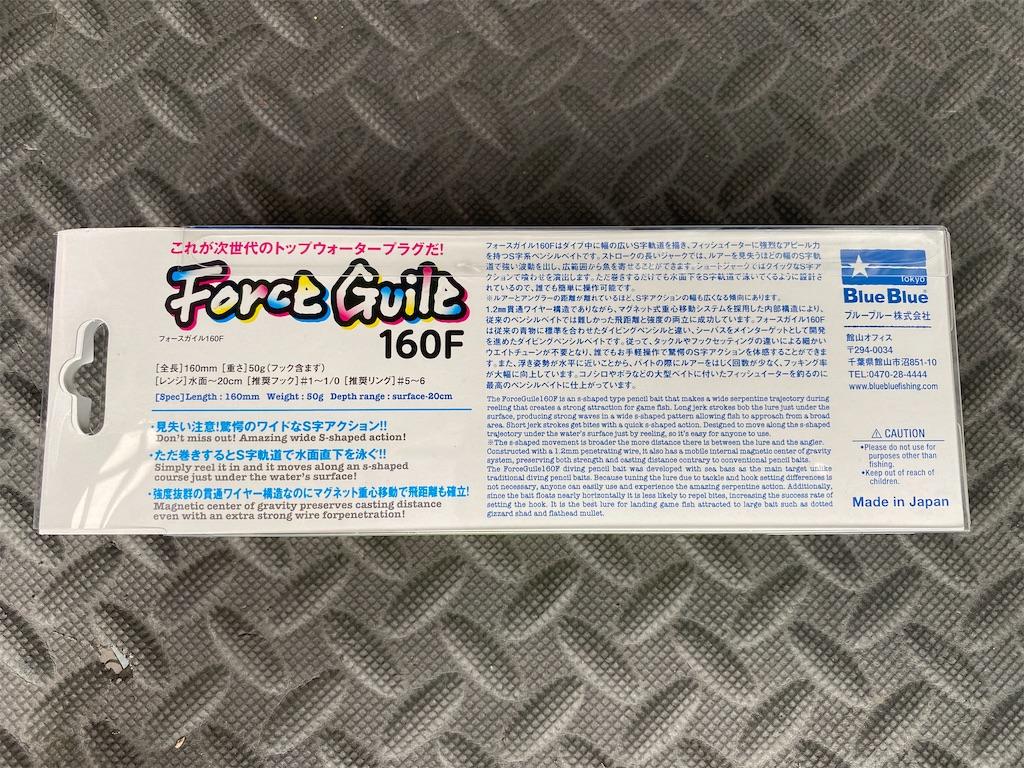 f:id:kuribox:20200919080507j:image