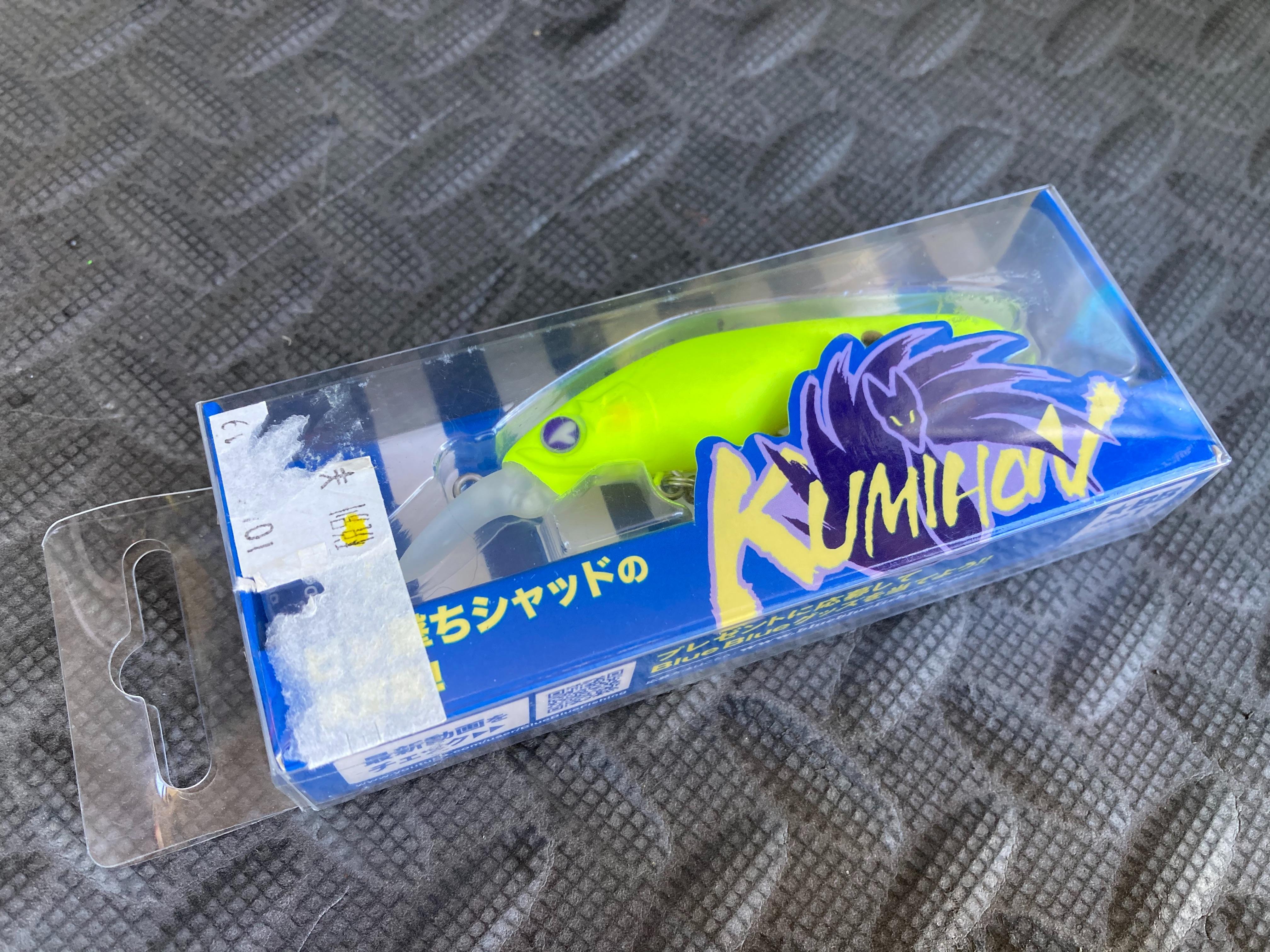 f:id:kuribox:20201021074915j:image