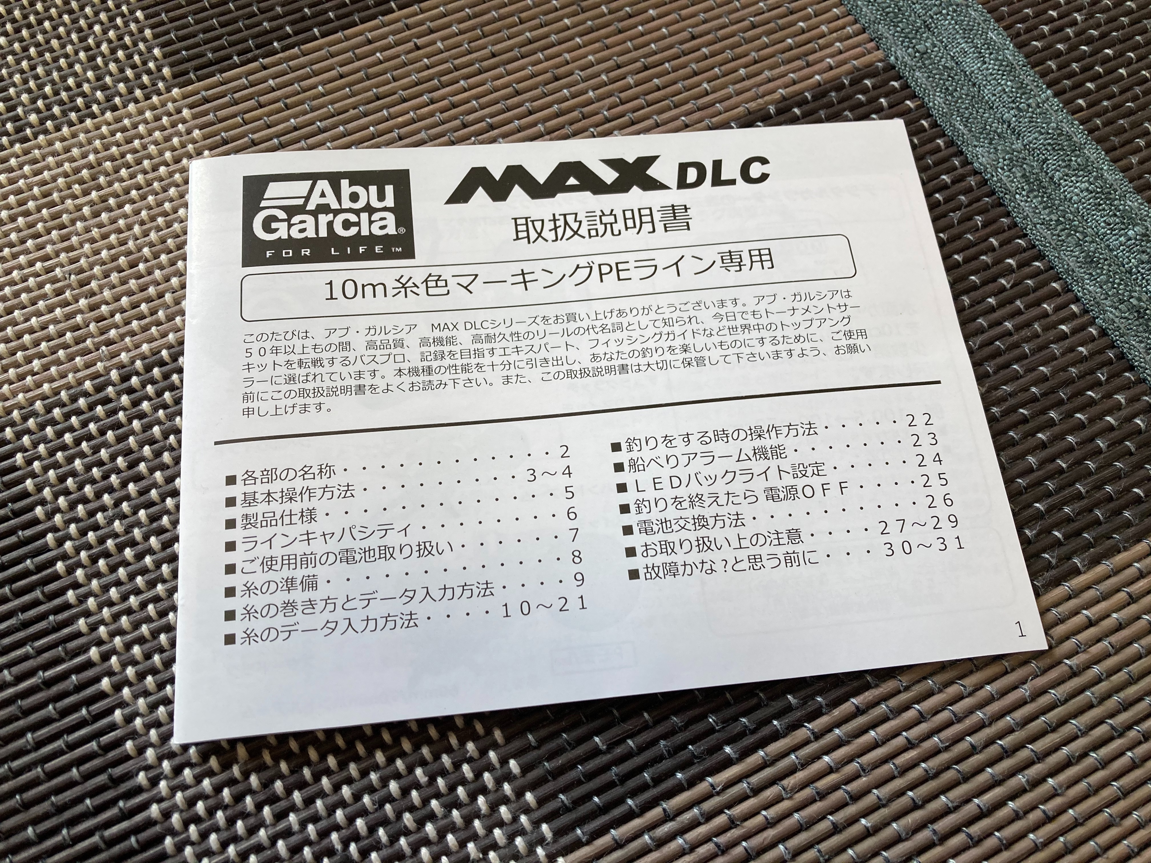 f:id:kuribox:20201224173543j:image