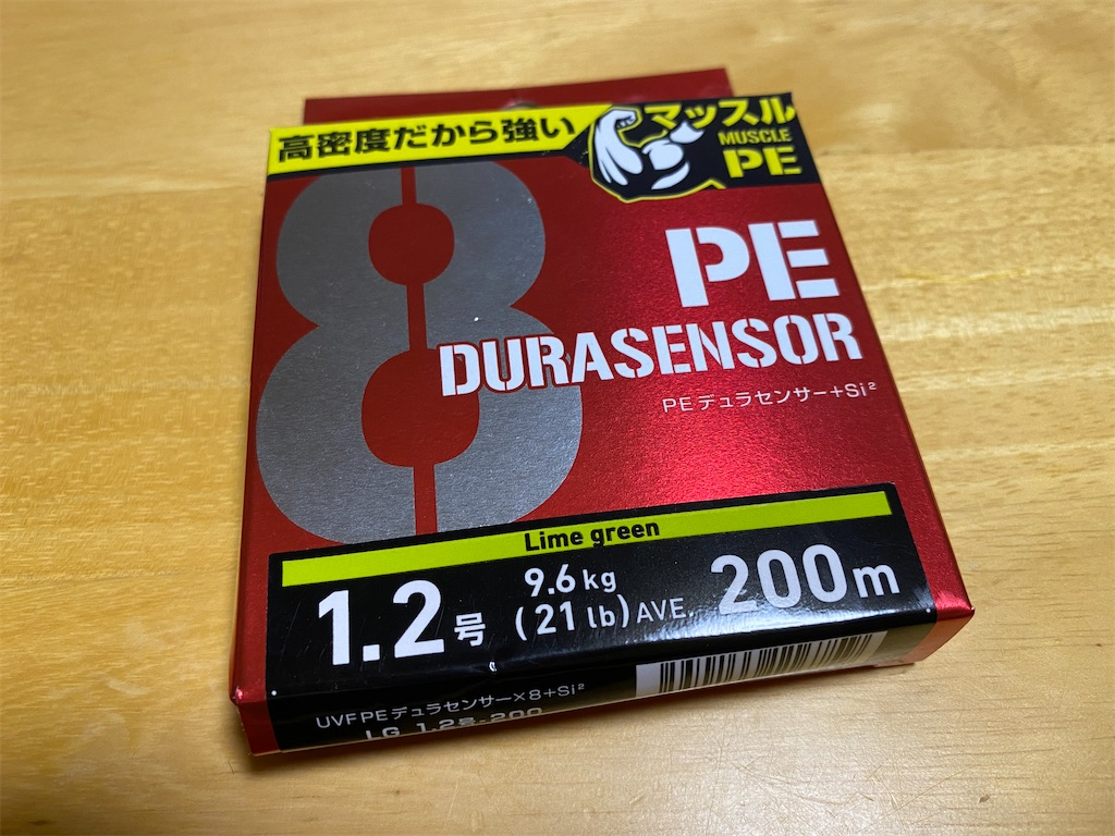 f:id:kuribox:20210108223658j:image