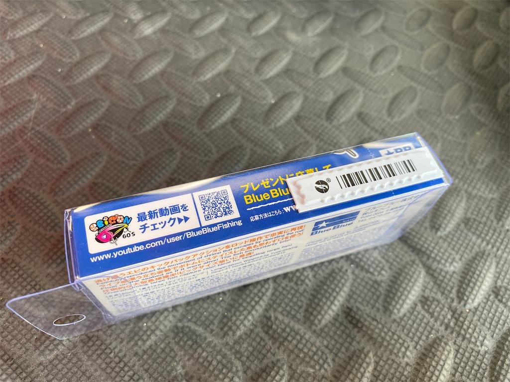 f:id:kuribox:20210402222339j:image
