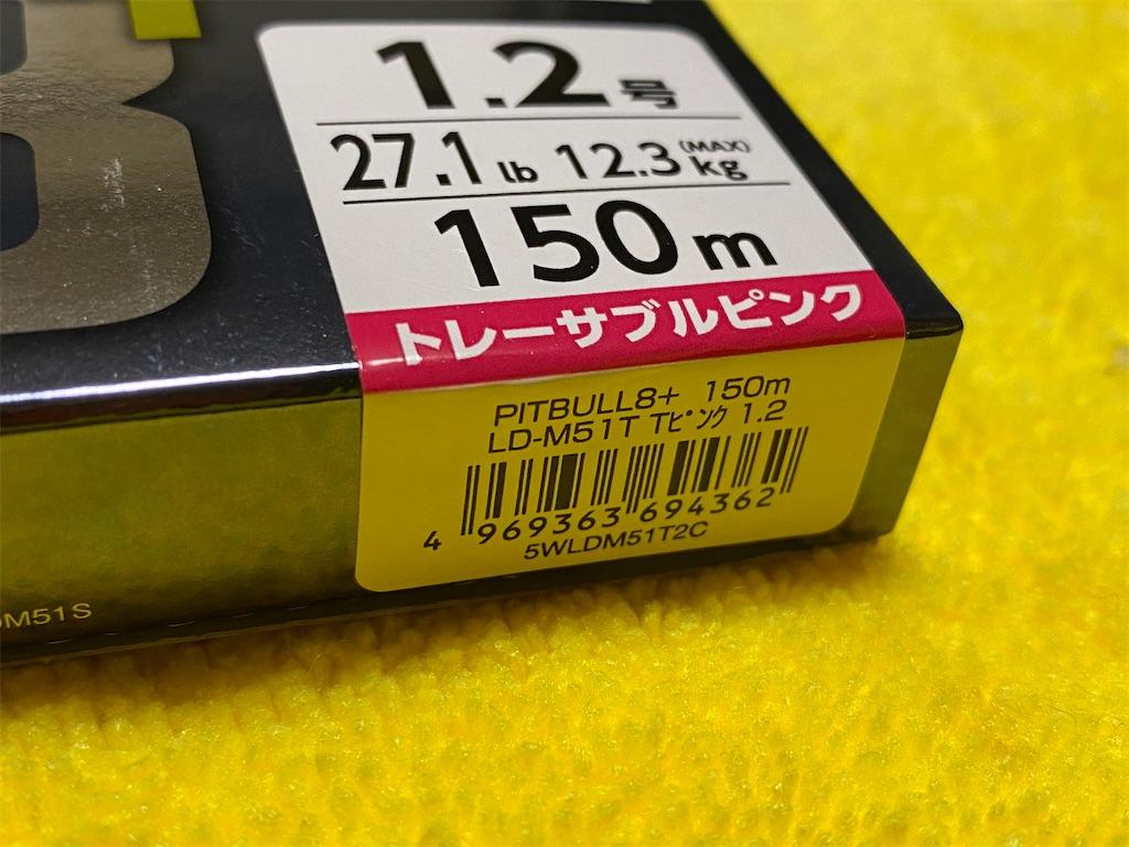 f:id:kuribox:20210416183546j:image