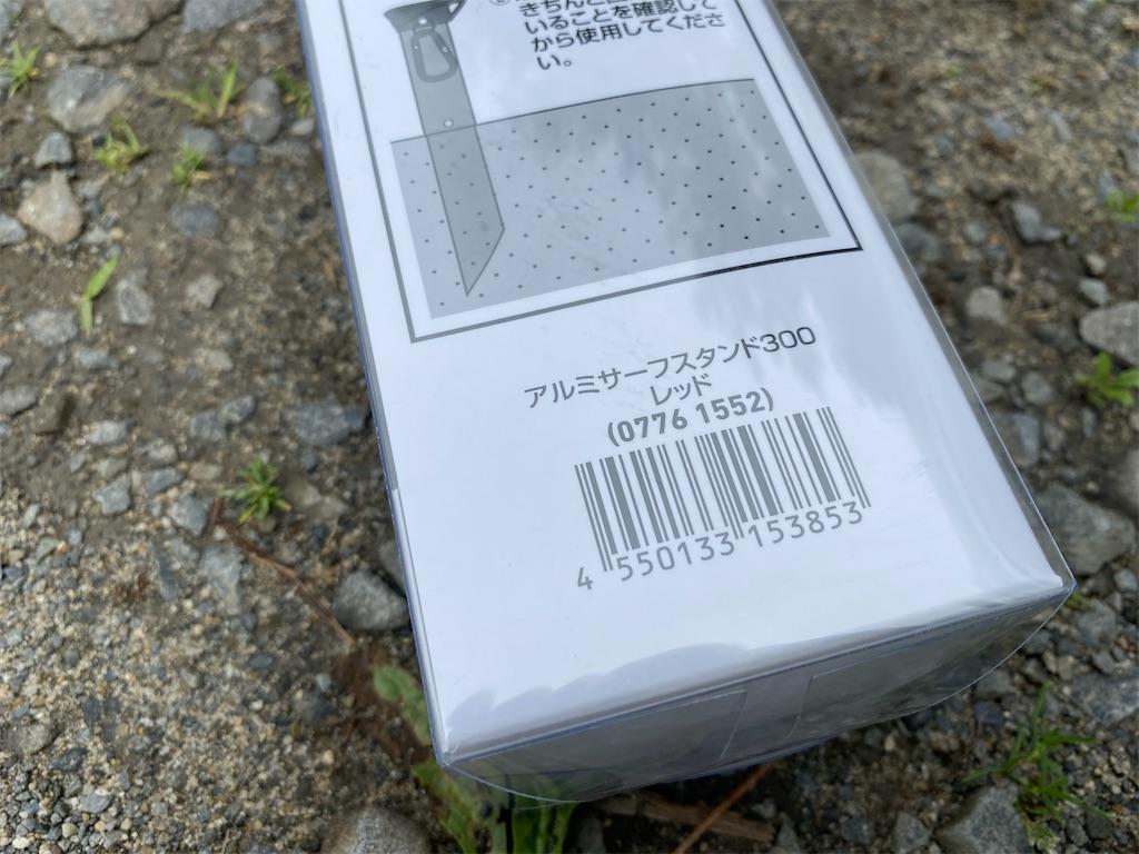 f:id:kuribox:20210520125456j:image
