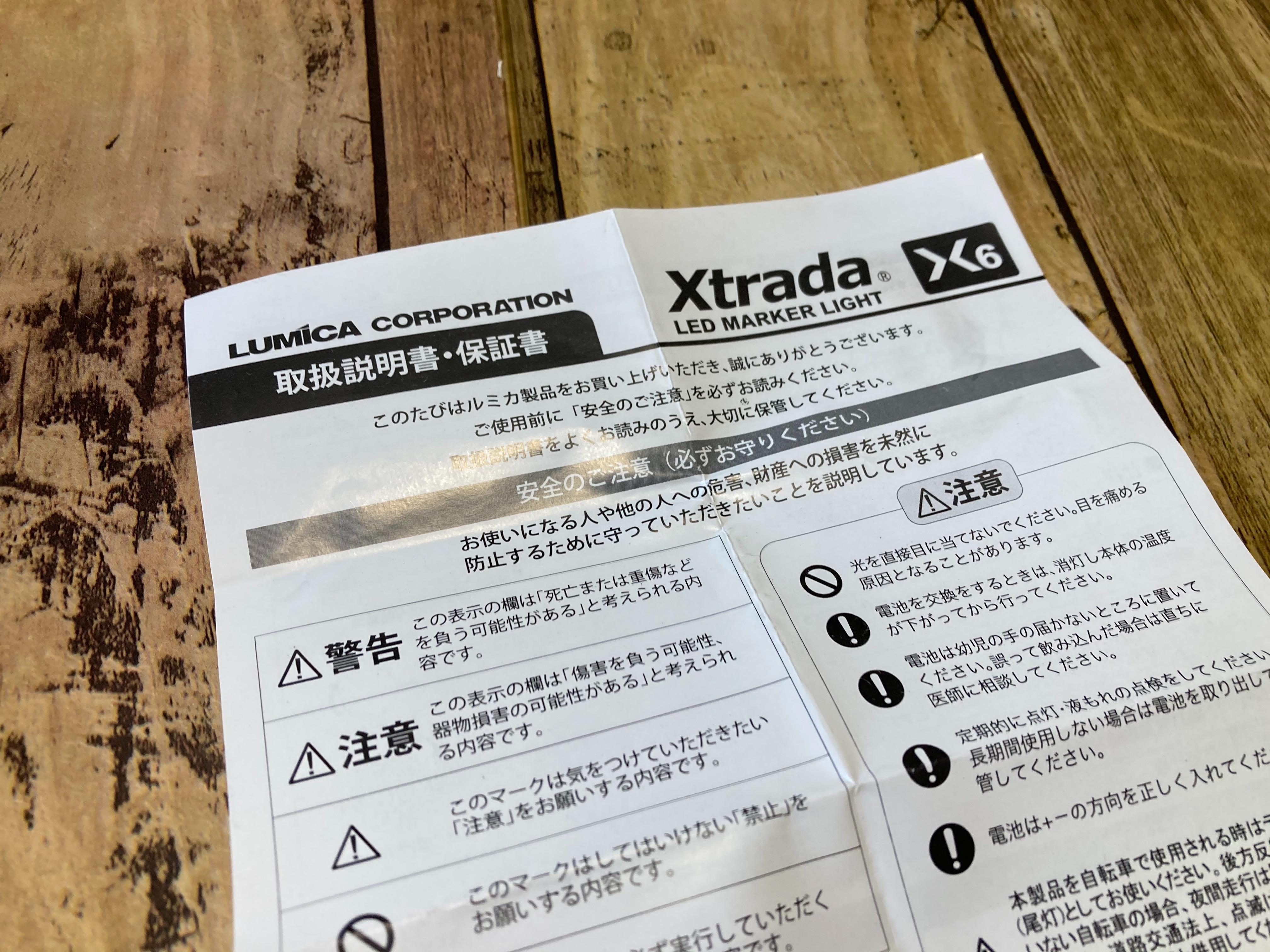 f:id:kuribox:20210522112058j:image
