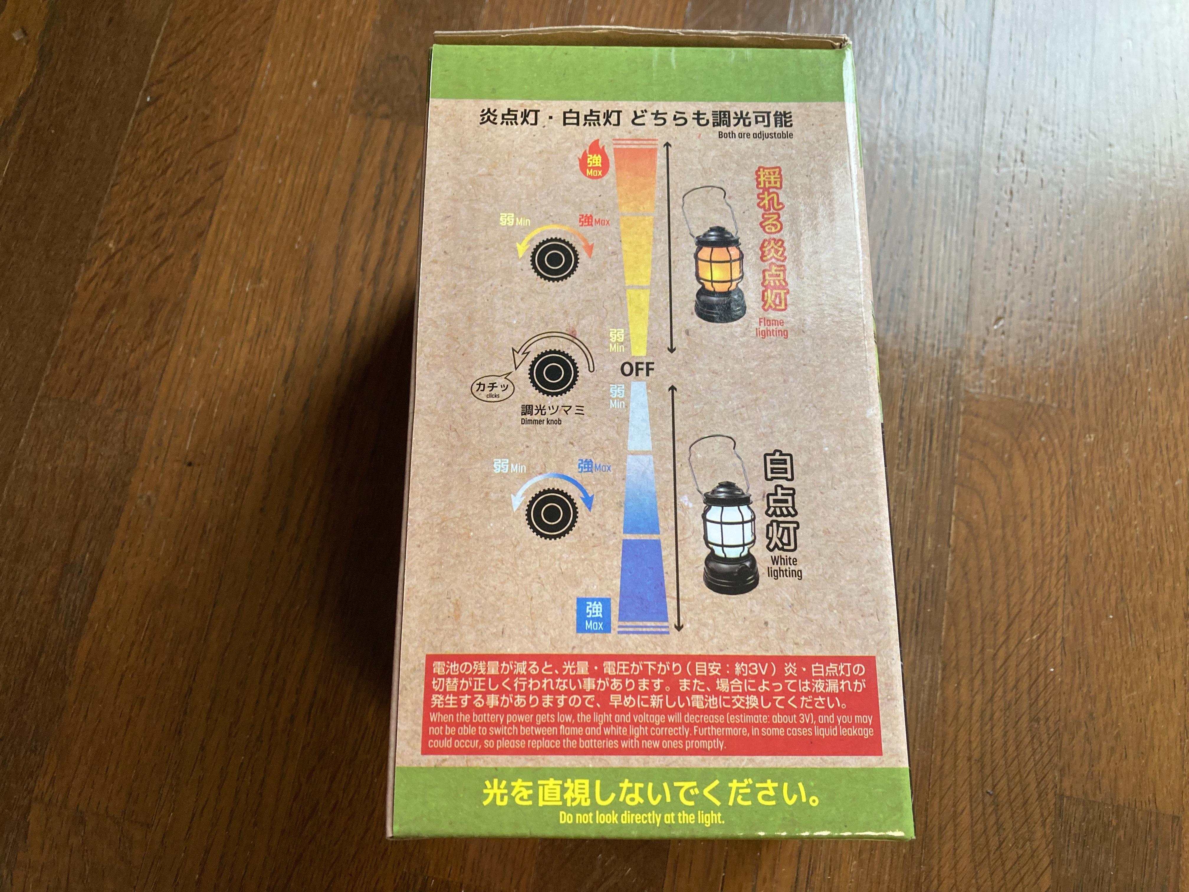 f:id:kuribox:20210917110017j:image