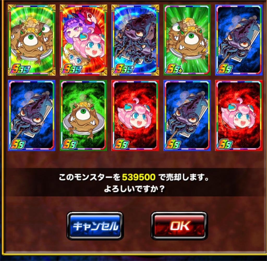 f:id:kurichama:20160829083548j:image