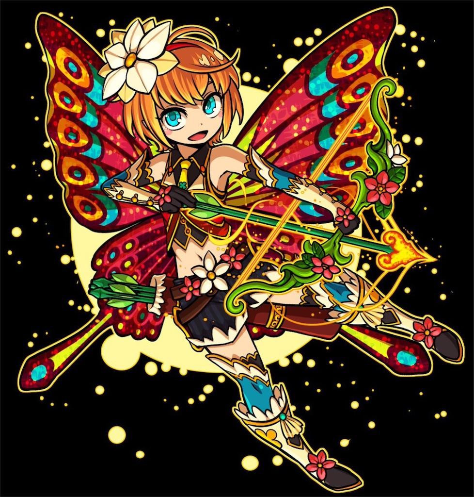 f:id:kurichama:20160909132806j:image