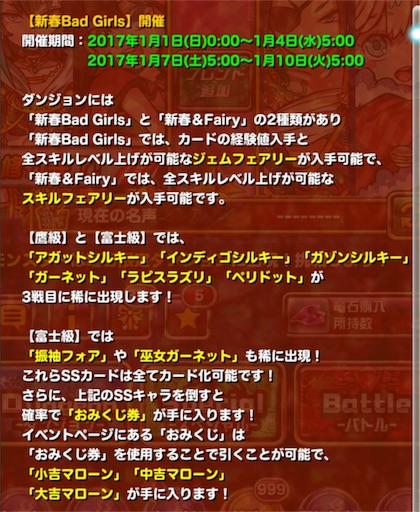 f:id:kurichama:20161229182653j:image